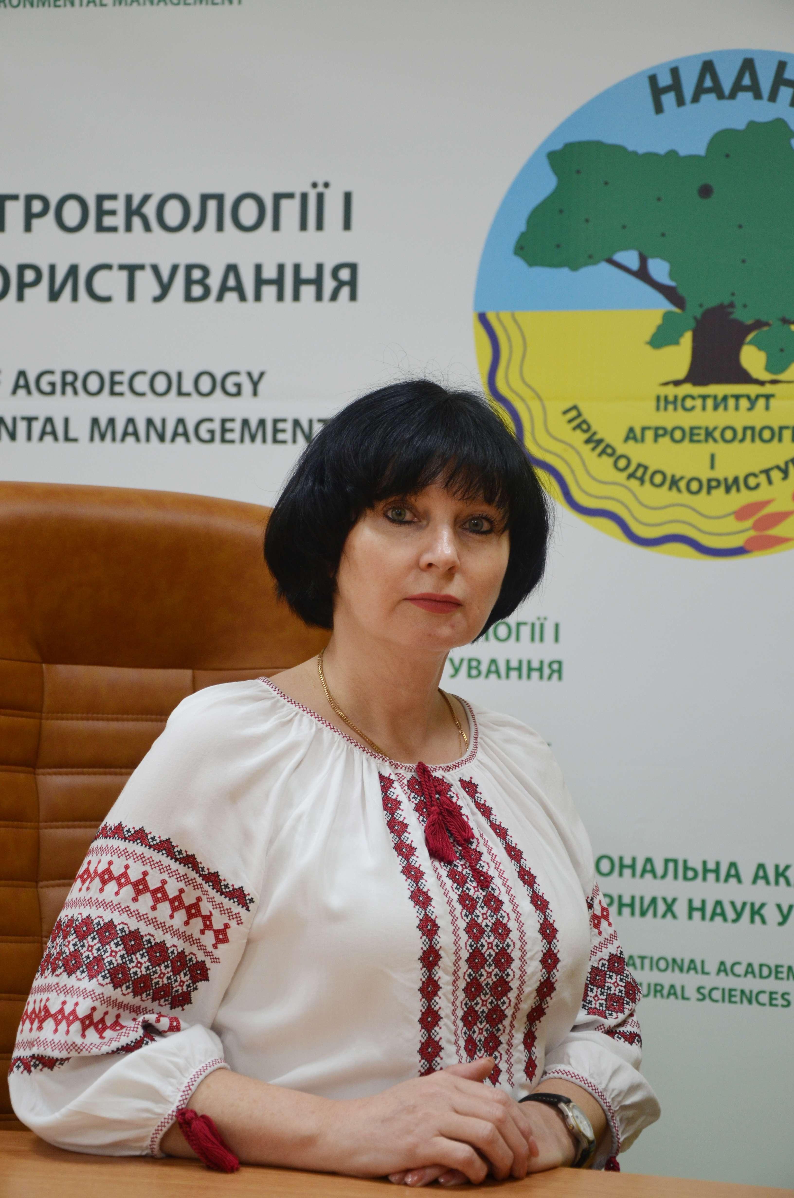 Дем'янюк Олена Сергіївна